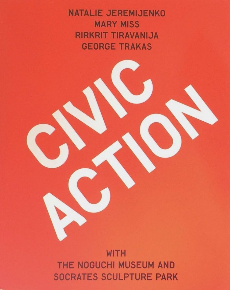 Civic Action. JULIE IOVINE, ed.