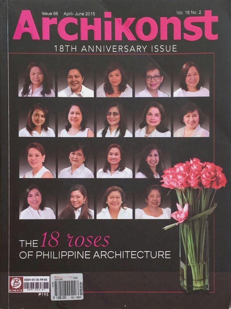 Archikonst: The 18 Roses of Philippine Architecture. LUDWIG RITCHEL A. KALAMBACAL, ed.