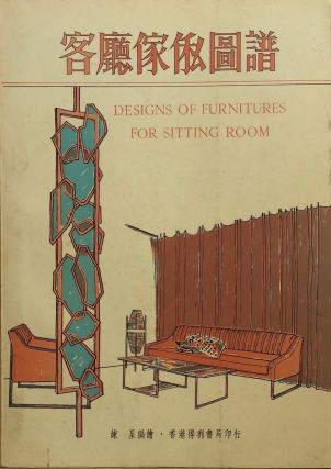 Designs of Furnitures for Sitting Room. ANONYMOUS